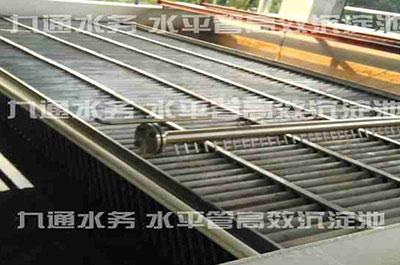 重庆bobapp苹果下载地址集团0.5万吨/日水厂