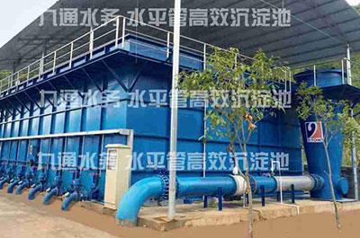 湖南省1.5万吨/日水厂