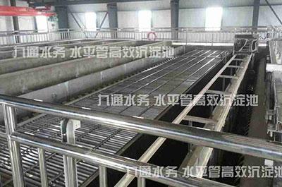 神华集团5万吨/日中水回用