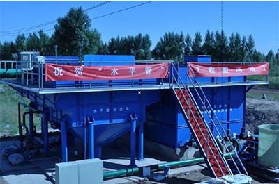 巴彦淖尔市河套bobapp苹果下载地址集团某一体化水厂