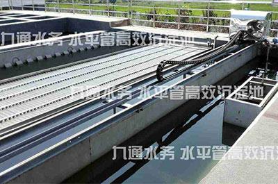 安徽省1万吨/日水厂