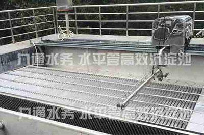 浙江省0.6万吨/日供水厂