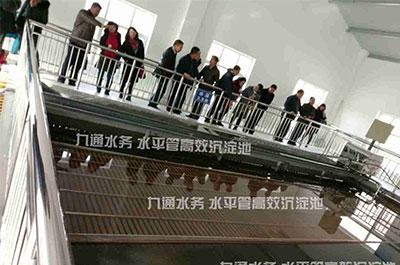 内蒙古bobapp苹果下载地址投资有限公司1.5万吨/日净水厂