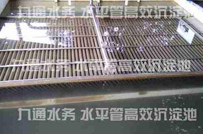 贵州省1万吨/日水厂
