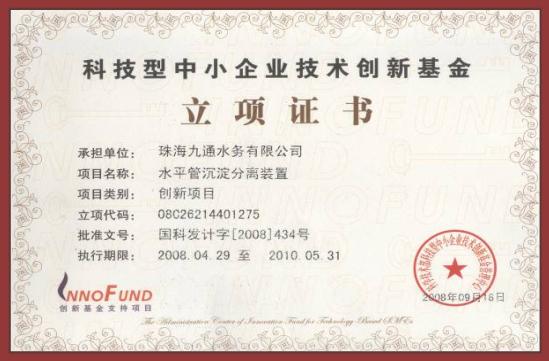 3858fa94-eea2-4bc9-898f-50446c9fafe5.jpg