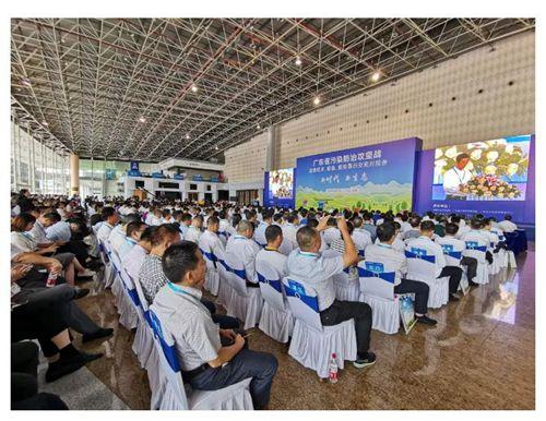 九通bobapp苹果下载地址亮相广东省污染防治攻坚战治理技术、装备、服务展示交流对接会