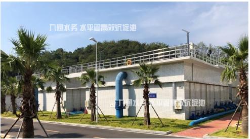 北控bobapp苹果下载地址10万吨/日水厂扩建